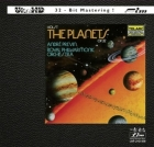 André Previn & Royal Philharmonic Orchestra - Holst - The Planets Ultra HD CD oop