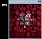 Best Audiophile Voices II CD XRCD