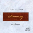 Hyperion Knight - The Magnificent Steinway CD