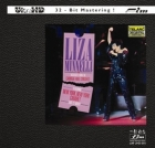 Liza Minnelli - Highlights From The Carnegie Hall Concerts Ultra HD CD oop