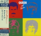 Queen - Hot Space SHM SACD oop