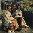 The Horace Silver Quintet - The Tokyo Blues SACD