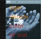 Tiger Okoshi - Color Of Soil CD XRCD oop