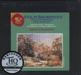 Erick Friedmann - Violin Showpieces UHQ CD