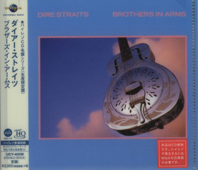 Dire Straits - Brothers In Arms UHQ CD